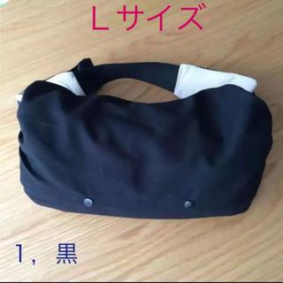 抱っこ紐カバー 黒 Lサイズ(外出用品)