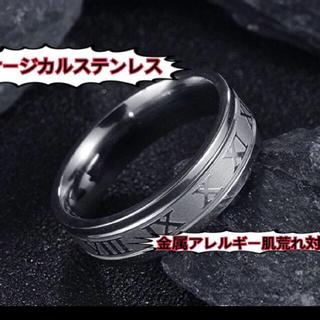 ゴールドリング ローマ数字 指輪 ステンレスリング