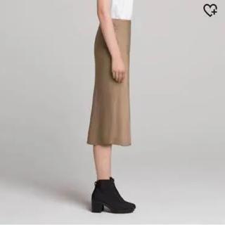 ユニクロ(UNIQLO)のUniqlo U 【新品未使用】サテンスカート 58(ロングスカート)