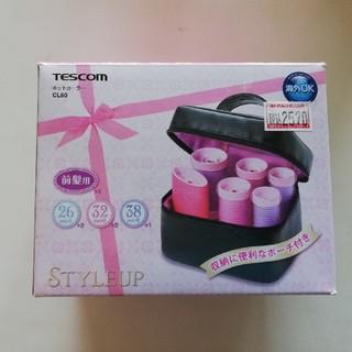 テスコム(TESCOM)のTESCOM  ホットカーラー  海外使用可 CL60 未使用(ヘアアイロン)