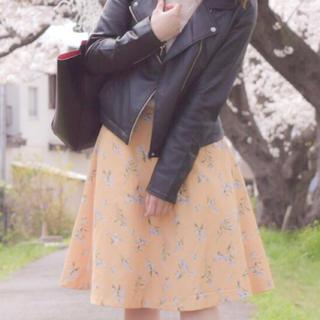 RayCassin - Ray Cassin 花柄スカート