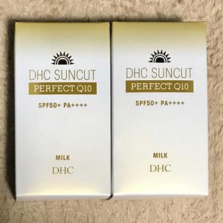 ディーエイチシー(DHC)のDHC サンカットパーフェクトミルク 2本セット(日焼け止め/サンオイル)