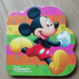 Disney - DWE ミッキーABC BOOK & CD ディズニー英語 新品 未開封 非売品