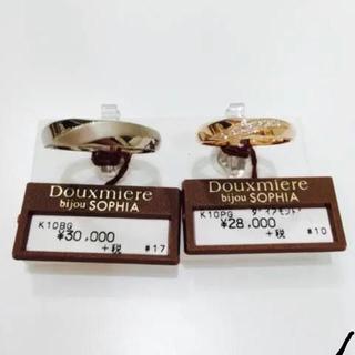 festaria 新作 ペアリング シルバーリング ペアリング  カップル(リング(指輪))