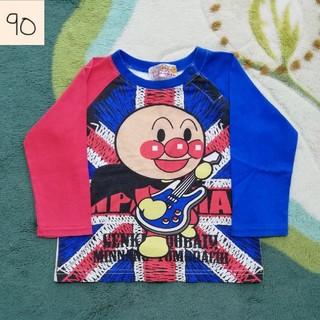 アンパンマン(アンパンマン)のアンパンマン ロンT(Tシャツ/カットソー)