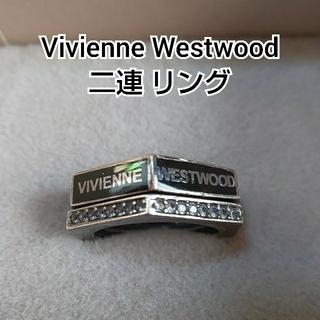 ヴィヴィアンウエストウッド(Vivienne Westwood)のVivienne Westwood 六角形 二連 リング(リング(指輪))