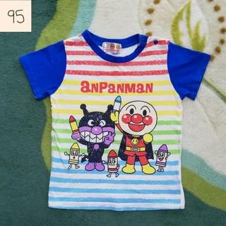 アンパンマン(アンパンマン)のアンパンマン Tシャツ(Tシャツ/カットソー)
