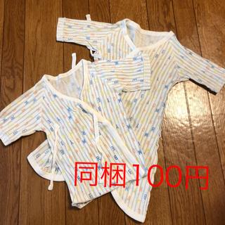 ニシマツヤ(西松屋)の赤ちゃん  下着(肌着/下着)