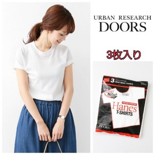 ドアーズ(DOORS / URBAN RESEARCH)の新品未開封♡アーバンリサーチの 3枚入り Tシャツ Hanes × DOORS(Tシャツ(半袖/袖なし))