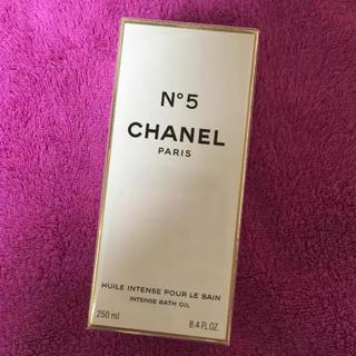 シャネル(CHANEL)の未開封 CHANEL N°5 ミルキーバス(入浴剤/バスソルト)