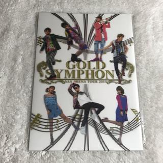 AAA - AAA GOLD SYMPHONY パンフレット 2014