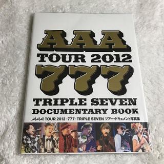 AAA - AAA TOUR2012 写真集