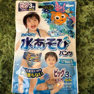 ユニチャーム(Unicharm)のmoony 水遊びパンツ ビック(水着)