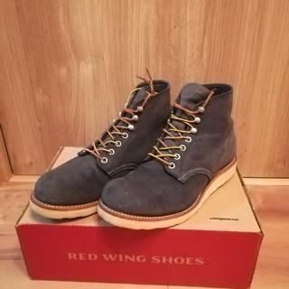 レッドウィング(REDWING)のRED  WING  BEAMS 別注 プレーントゥ ネイビー(ブーツ)