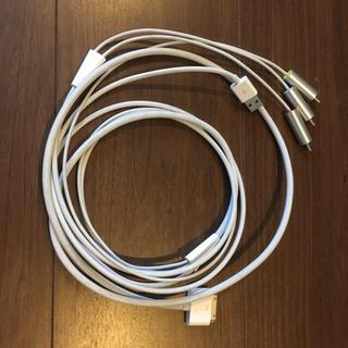 アップル(Apple)のAppleコンポジットAVケーブル(映像用ケーブル)