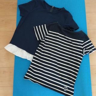 アーバンリサーチ(URBAN RESEARCH)のUrban Research ZARA ザラ Tシャツ XS ネイビー 紺色(Tシャツ(半袖/袖なし))
