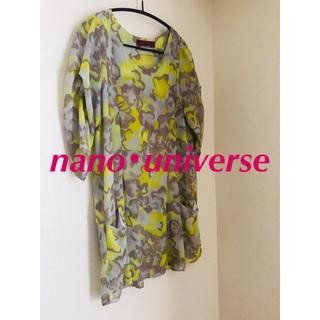 ナノユニバース(nano・universe)のnano universe ♡ ナノユニバース ♡ワンピース(ひざ丈ワンピース)