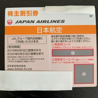 ジャル(ニホンコウクウ)(JAL(日本航空))のJAL 日本航空 株主優待券(その他)