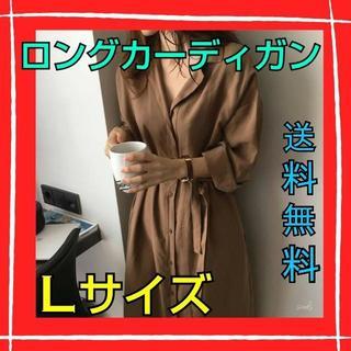 sale‼️ロングカーディガン‼️送料無料(カーディガン)