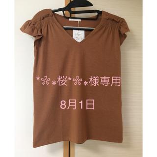 エージーバイアクアガール(AG by aquagirl)の☆新品・未使用・タグ付き☆ AG by aquagirl T シャツ(Tシャツ(半袖/袖なし))