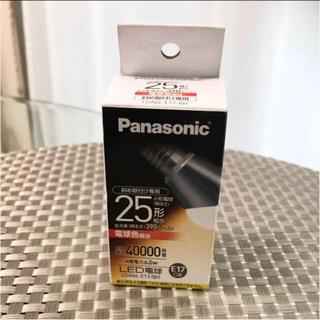 パナソニック(Panasonic)のpanasonic  斜め付 斜め取付け専用 LED電球 E17《電球色》(蛍光灯/電球)