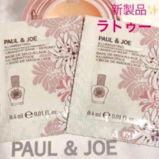 PAUL & JOE - 新製品❣️新品♡PAUL&JOE大人気♡ラトゥーエクラ♡化粧下地・美容液