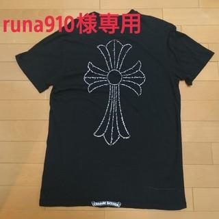 クロムハーツ(Chrome Hearts)の【美品】クロムハーツ Xシリーズ 初期クロス  半袖  Tシャツ(Tシャツ/カットソー(半袖/袖なし))