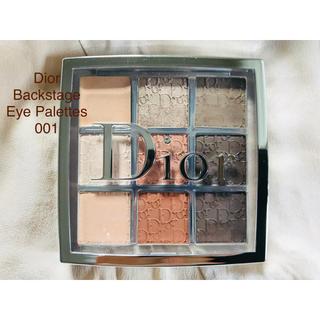 Dior - ディオール バックステージアイパレット 001 Warm Neutrals