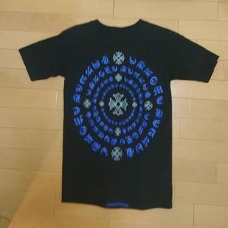 クロムハーツ(Chrome Hearts)の【美品】クロムハーツ Tシャツ メンズ Sサイズ(Tシャツ/カットソー(半袖/袖なし))