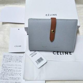 セリーヌ(celine)のセリーヌ 折り財布 正規品(財布)