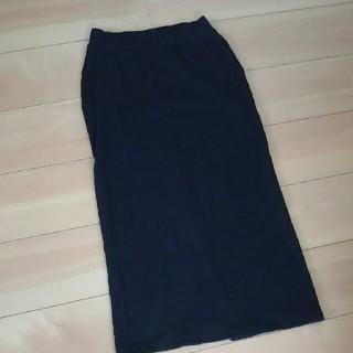 ユニクロ(UNIQLO)のユニクロ  リブタイトロングスカート(ロングスカート)