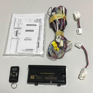 トヨタ(トヨタ)の◆コムテック BeTime WR820PS + Be-PS01 + Be-970(汎用パーツ)