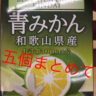 青みかん×5個(その他)