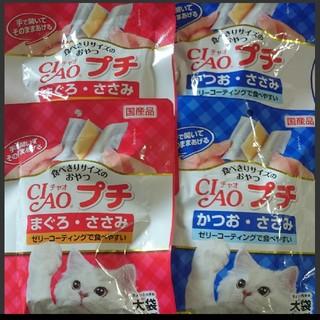イナバペットフード(いなばペットフード)の国産品 大袋タイプ チヤオプチ 猫のおやつ(ペットフード)