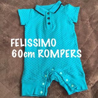 フェリシモ(FELISSIMO)の【USED】60cm フェリシモ ロンパース(ロンパース)