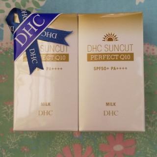 ディーエイチシー(DHC)のDHCサンカットパーフェクトミルク(日焼け止め/サンオイル)