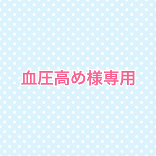 トヨタ(トヨタ)のトヨタ ダイハツ 純正 DVD ナビ ソフト ディスク 2018(カーナビ/カーテレビ)