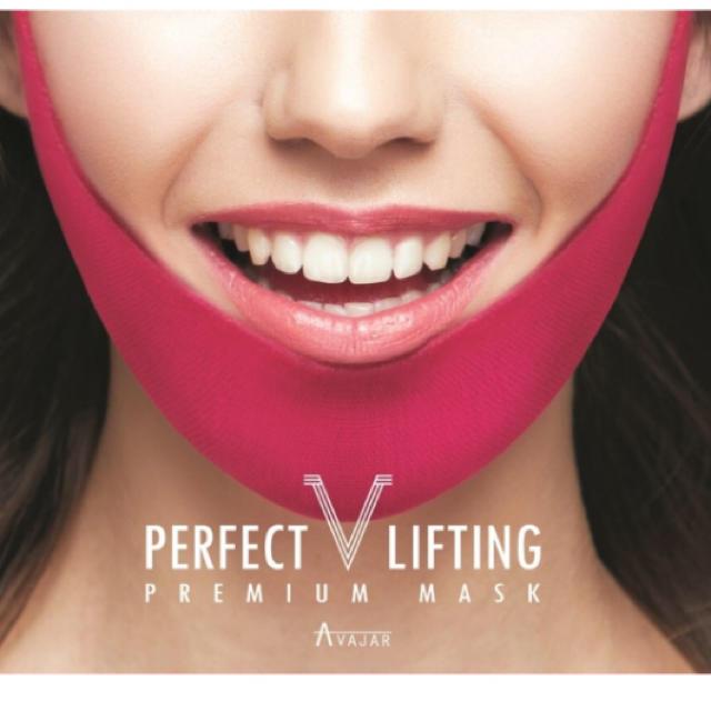 AVAJAR パーフェクトVリフティングプレミアムマスク コスメ/美容のスキンケア/基礎化粧品(パック / フェイスマスク)の商品写真