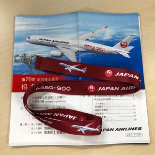 ジャル(ニホンコウクウ)(JAL(日本航空))のJAL ストラップ AIRBUS A350-900(ネックストラップ)
