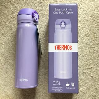 THERMOS - 水筒 THERMOS パステルパープル