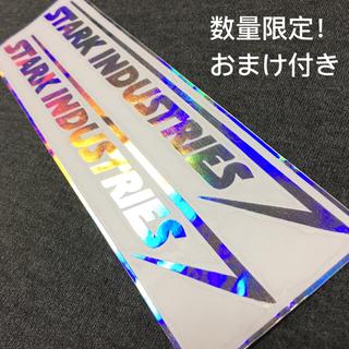 新品 STARK INDUSTRIES ステッカー 2枚セット (レインボー)