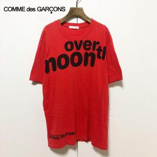 コムデギャルソン(COMME des GARCONS)のCOMME des GARCONS/ビッグロゴ 限定Tシャツ(Tシャツ/カットソー(半袖/袖なし))