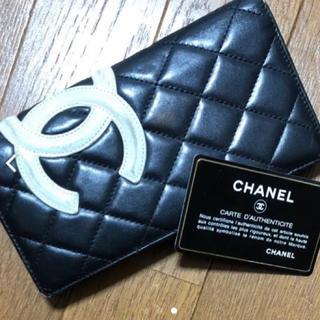 シャネル(CHANEL)のシャネル 長財布(長財布)