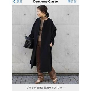 ドゥーズィエムクラス(DEUXIEME CLASSE)のドゥーズィエムクラス オーバーサイズロングコート(ロングコート)