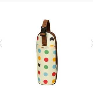 ミキハウス(mikihouse)のミキハウス 哺乳瓶ケース(その他)