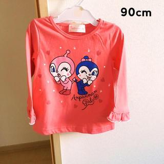 バンダイ(BANDAI)の値下げ!新品☆ドキンちゃん&コキンちゃんロンT90(Tシャツ/カットソー)