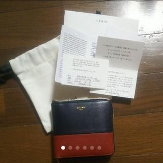 セリーヌ(celine)のセリーヌ 財布(財布)