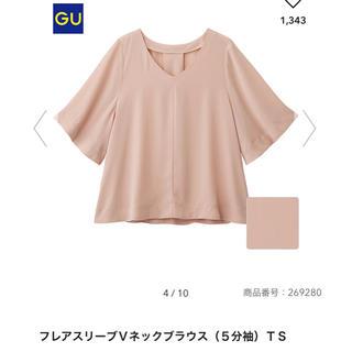 ジーユー(GU)のフレアスリーブVネックブラウス(シャツ/ブラウス(半袖/袖なし))