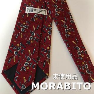 MORABITO - MORABITO ネクタイ