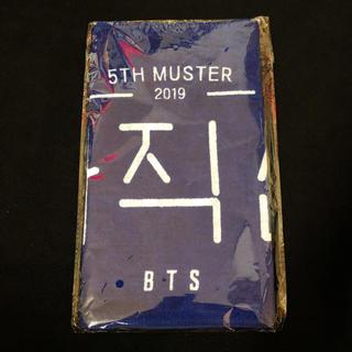 防弾少年団(BTS) - 釜山 ペンミ タオル
